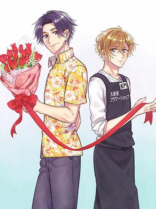 若と花屋と花束と